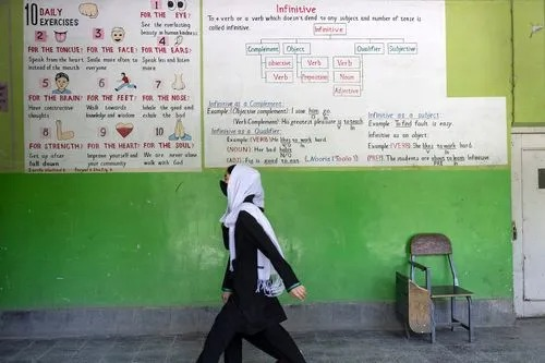 The Taliban have seized control of Afghanistan. What does that mean for women and girls?